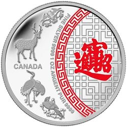 2014 $5 Five Blessings - Pure Silver Coin. Issue: