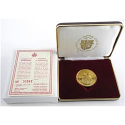 1984 Papal Visit Medal Gold Plated (ER)