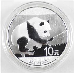 2016 .9999 Fine Silver 'Panda' Coin 10 Yuan
