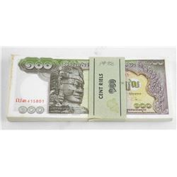 Bank BRICK (100) Notes in Sequence