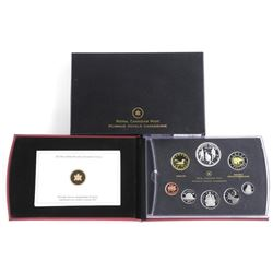 RCM Proof Coin Set 2012