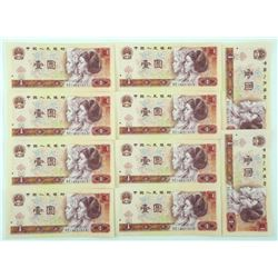 Lot (10) 1980 1 YUAN NOTES GEM UNC in Sequence.