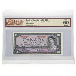 Bank of Canada 1954 - Ten Dollar Modified Portrait