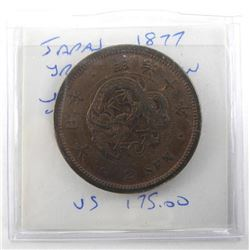 Japan 1877 YR 10 2 SEN US CAT 175.00