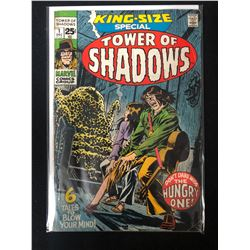 TOWER OF SHADOWS #1 (MARVEL COMICS) *KING-SIZE SPECIAL*
