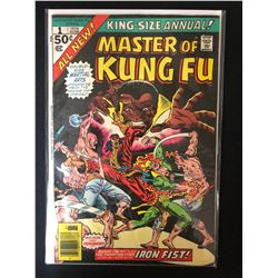 MASTER OF KUNG FU #1 (KING-SIZE ANNUAL!)