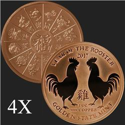1 oz Year of the Rooster .999 Fine Copper Bullion Round