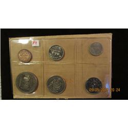 1974 UNCIRCULATED MINT COIN SET
