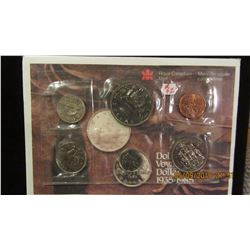 1983 CANADA PROOF MINT SEALED COIN SET