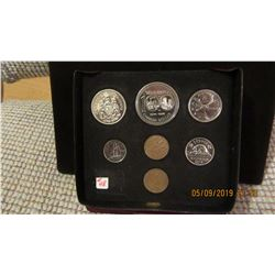 1974 PROOF CASED CANADA DOUBLE PENNY MINT COIN SET