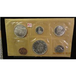 1965 CANADA MINT SEALED COIN SET