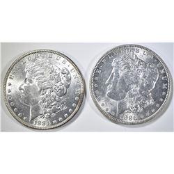 1884, 86 MORGAN DOLLARS CH BU