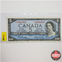 Canada $5 Bill 1954 Replacement S/N#*RC0082963 Beattie/Rasminsky