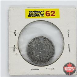 Canada Five Cent 1858 (Holed)