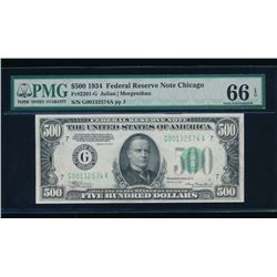 1934 $500 Chicago Federal Reserve Note PMG 66EPQ