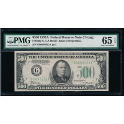 1934A $500 Chicago Federal Reserve Note PMG 65EPQ