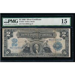 1899 $2 Mini Porthole Silver Certificate PMG 15