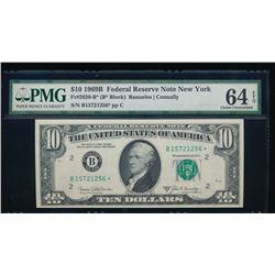 1969B $10 New York Federal Reserve Star Note PMG 64EPQ