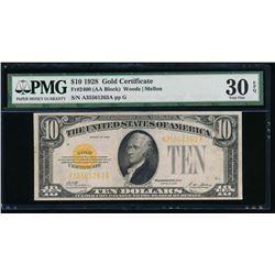 1928 $10 Gold Certificate PMG 30EPQ