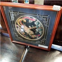 FRAMED EASTERN EMBROIDERED PICTURE