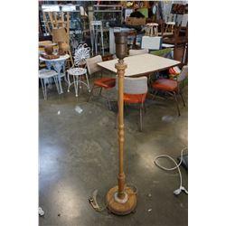 VINTAGE WOOD FLOOR LAMP