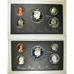 2-1995 U.S. SILVER PROOF SETS NO PACKAGING