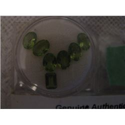 4.32 CARAT TOTAL WEIGHT OF AUTHENTIC PERIDOTS