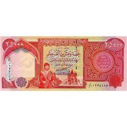 25000 Iraqi Dinar Uncirculated Banknote