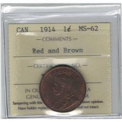 1914 Canada 1 Cent
