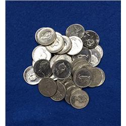 1967 Canada 5 Cent Coin Set