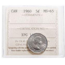 1960 Canada 5 Cent