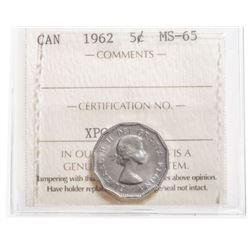 1962 Canada 5 Cent