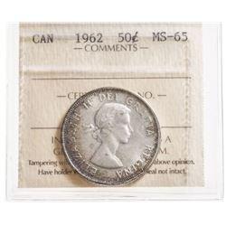 1962 Canada 50 Cent