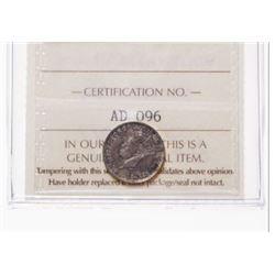 1945-C Newfoundland 5 Cent