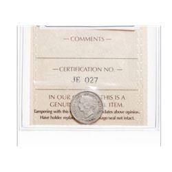 1883-H Canada 5 Cent