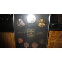 2005 Canada Coin Set
