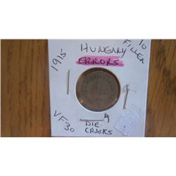 1915 Hungary 10 Filler (Error Coin)