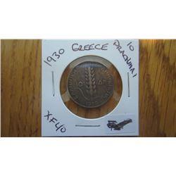 1930 Greece 10 Prachmai