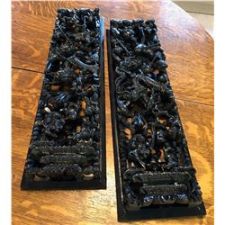 SET OF 2 BLACK LACQUER ASIAN WALL ART ITEMS