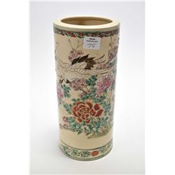 """Early Oriental hand painted crane and floral motif cylinder vase 9 1/2"""" in height"""
