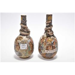 Pair of antique Japanese Katani/Satsuma vases with moriage and gilt decoration and winding serpents