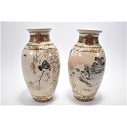 Pair of antique Japanese soft paste hand painted baluster vases with beautiful painted pictorial win