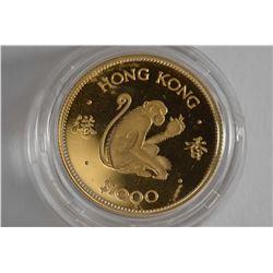 1980 Year of the monkey $1000 Hong Kong dollar .22ct gold coin