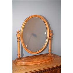 Victorian mahogany dresser top vanity mirror