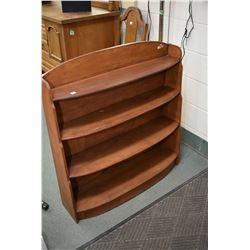 Small four tier open book shelf