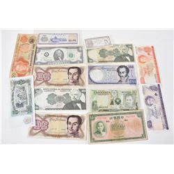Selection of foreign bills including US two dollar, assorted New Zealand, Venezuelan, Asian etc.