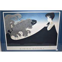 "Framed limited edition Japanese woodblock print ""Koito Botan"" pencil signed by artist Kimiko Kojima"