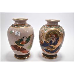"Pair of mid 20th century hand painted crackle glaze vases made in Japan, 9 1/2"" in height"