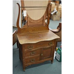 Antique Canadiana washstand with serpentine drawer, towel bar and commode cupboard