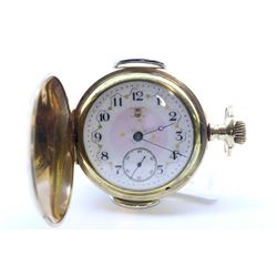 Hampden size 18, 17 jewel pocket watch. Grade Special (Adjusted). Serial # 933698 dates to 1895, ful